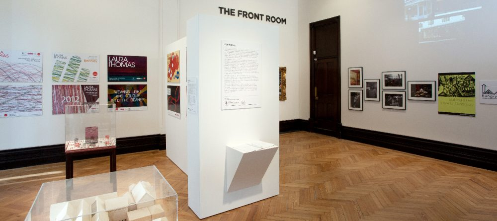 The Front Room Gallery